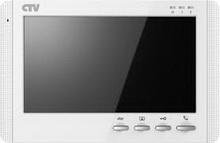 ASUS GL503VD-GZ319 • ноутбук
