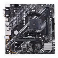ASUS Prime A520M-E • материнская плата
