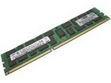 8Gb-10600 HP • память dimm