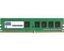 16Gb-21300 GoodRAM • память dimm